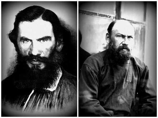 писатели с бородой фото сочетаются